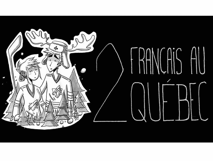 baniere 2 français au quebec